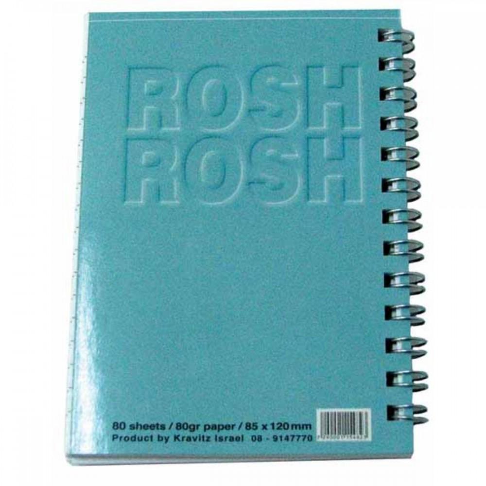 בלוק ספירל A7 (כיס) Rosh Rosh