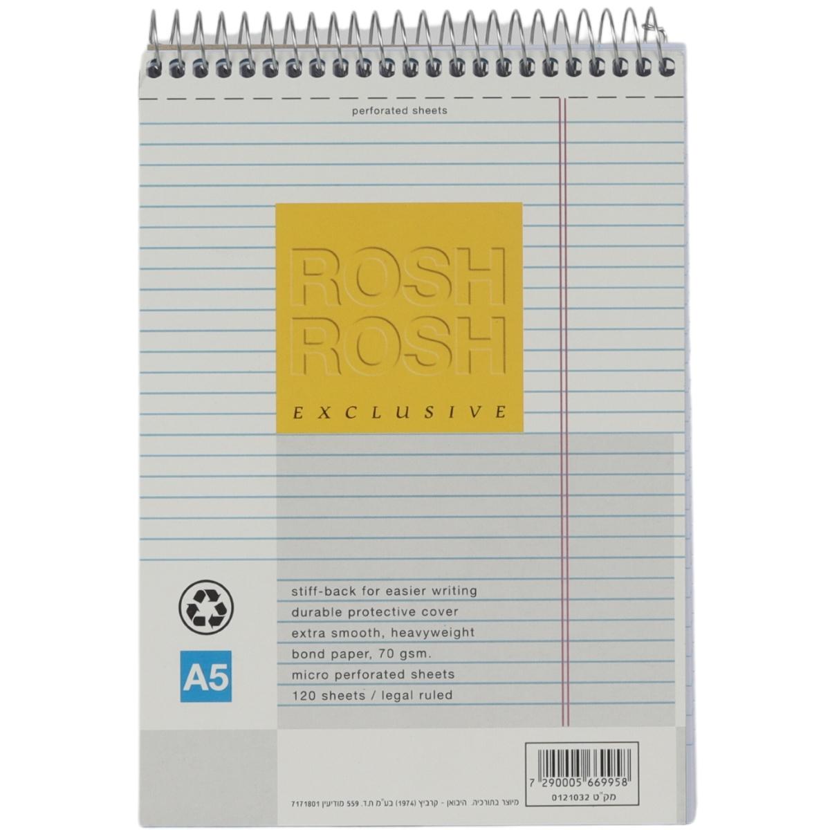 בלוק A5 ספירל Exclusive מעורב צבעים