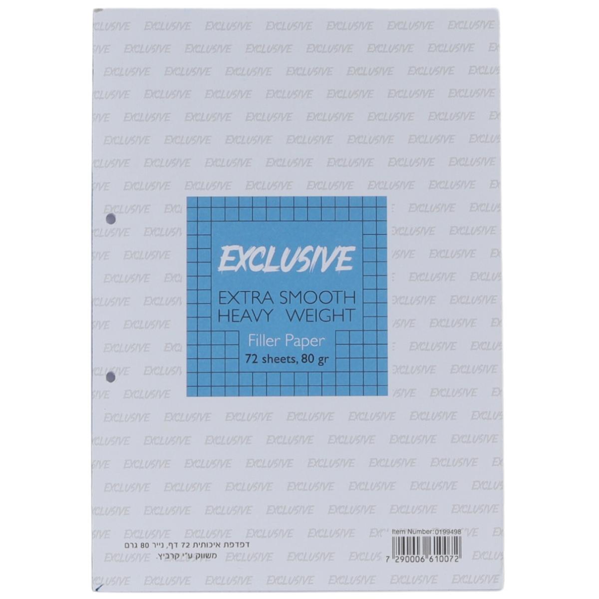 דפדפת משובצת עבה 72 דף Pentel- A4