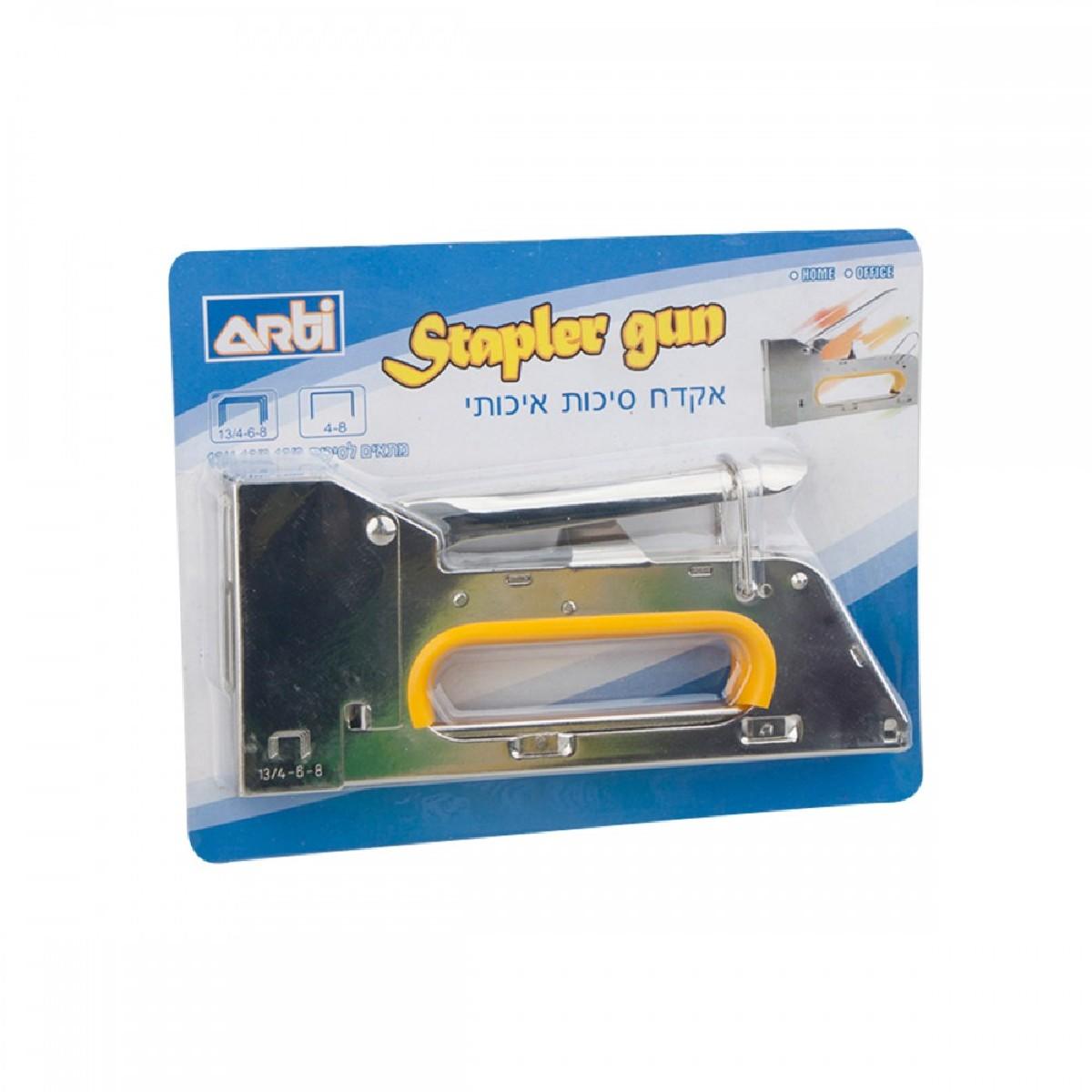 אקדח סיכות Arti