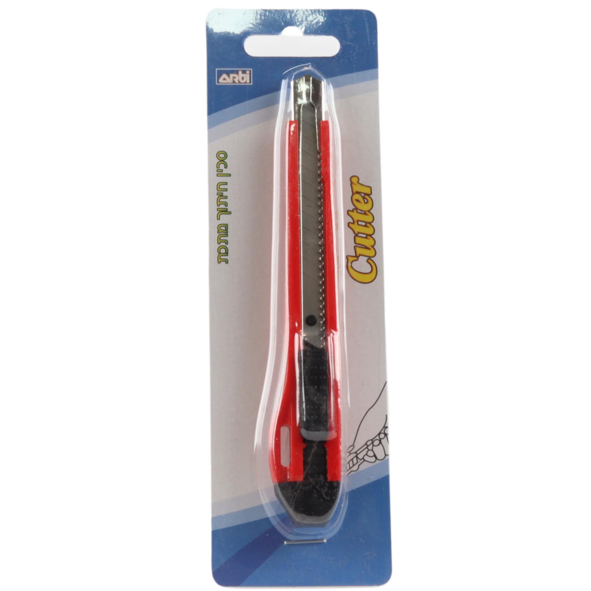 סכין חיתוך יפני מקצועי