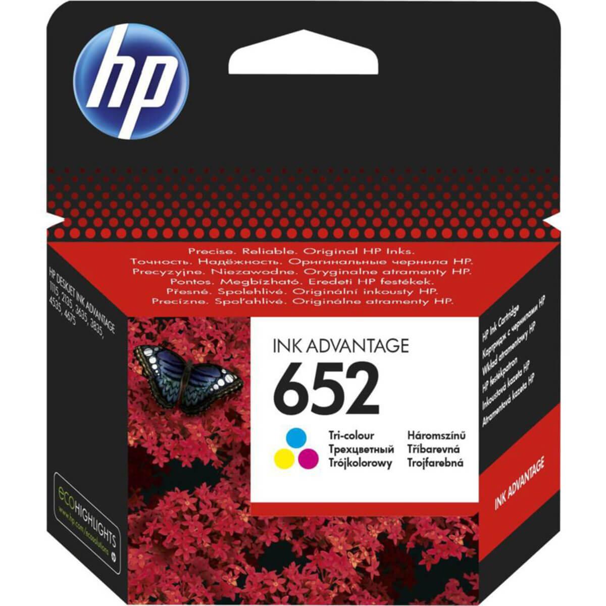 ראש דיו צבעוני HP 652