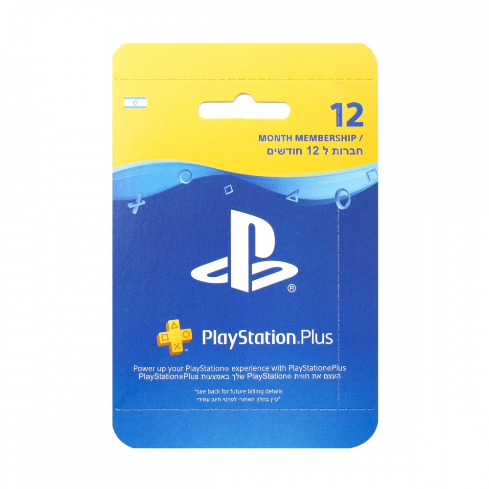 מנוי ל- 12 חודשים — כרטיס Playstation Plus 365