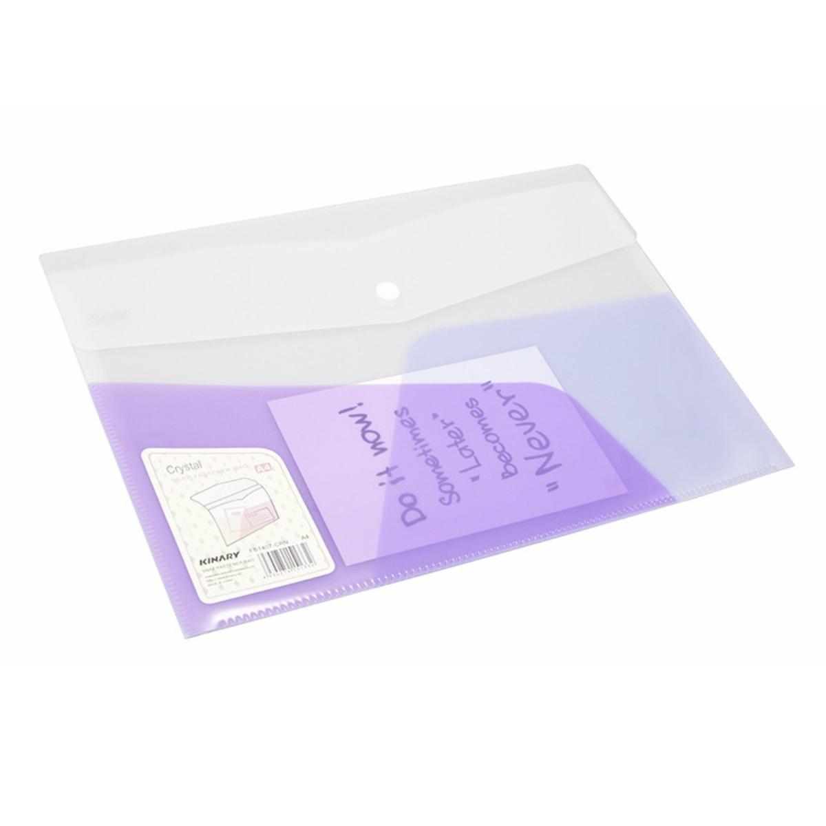 תיק מעטפה 2 כיסים-Kinary מעורב צבעים