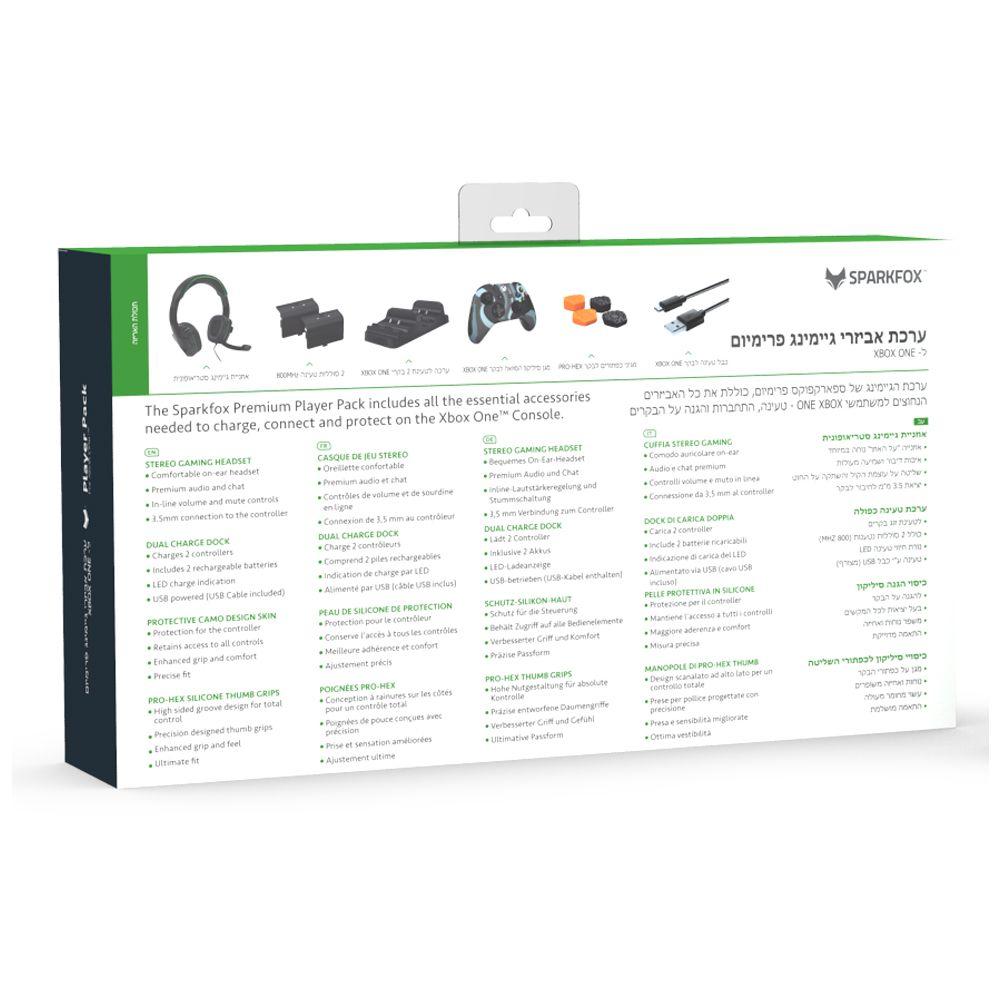 ערכת אביזרי גיימינג ל- Xbox One S / X פרימיום