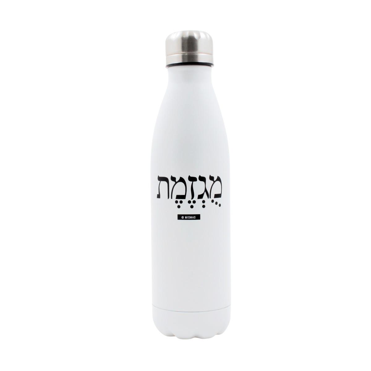 בקבוק שומר חום/קור 500 מ