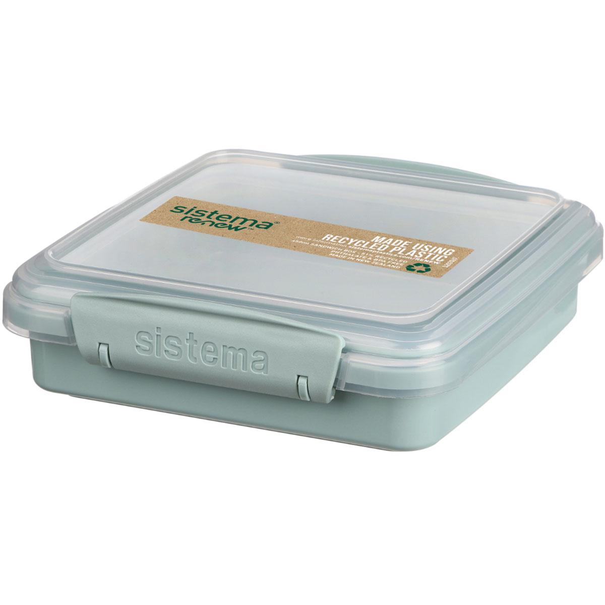 קופסת אוכל מרובעת לכריך מעורב צבעים 450 מ