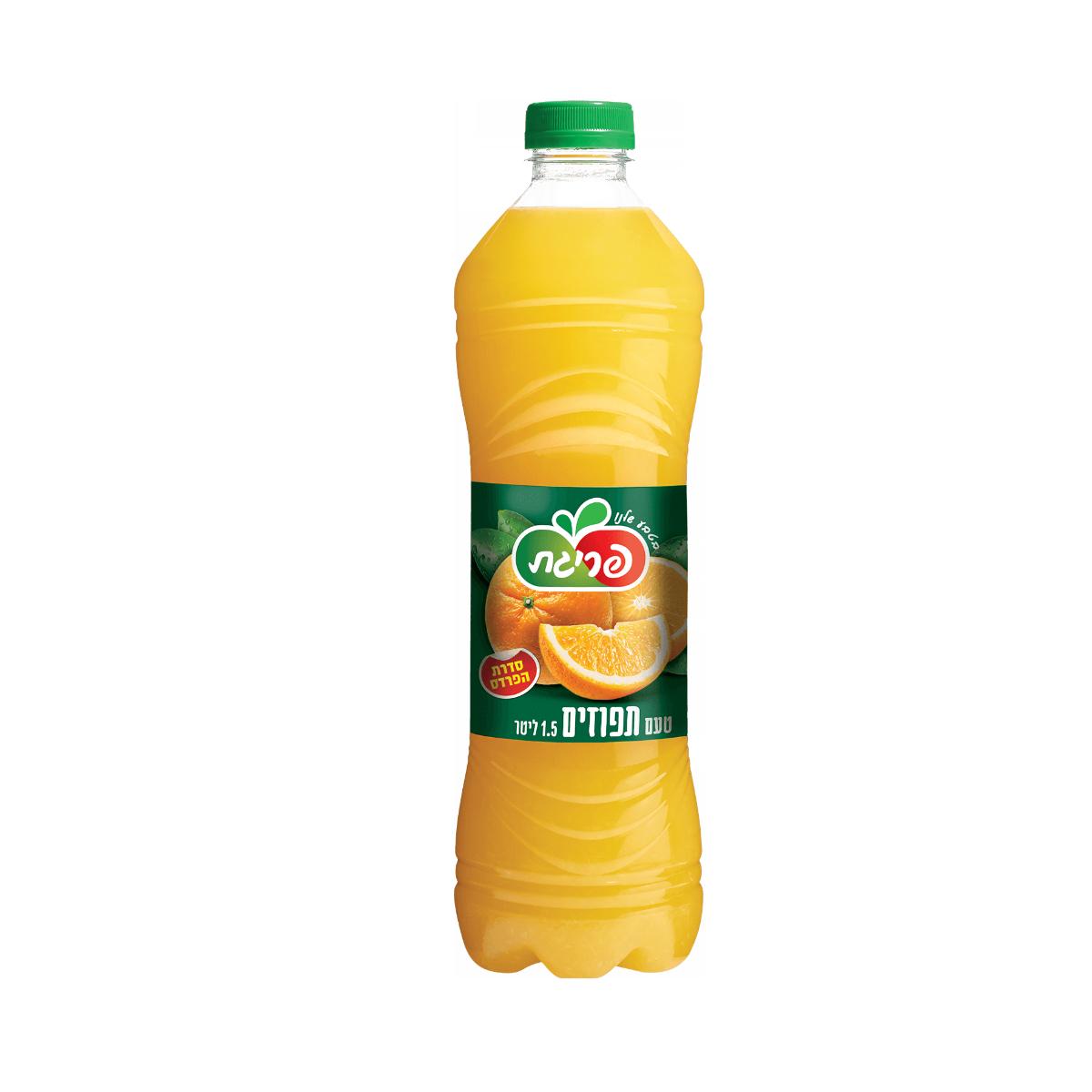 משקה תפוזים פריגת