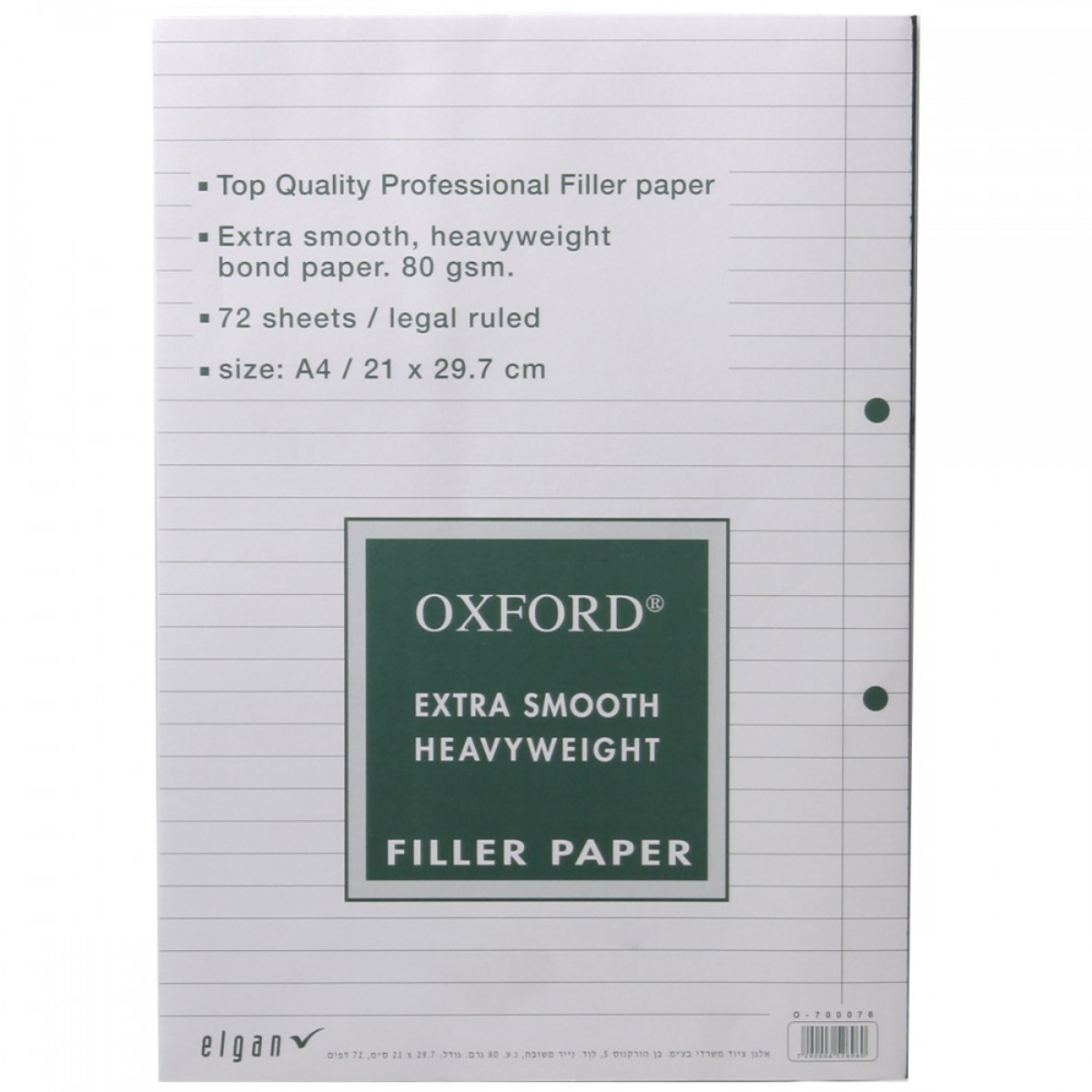 דפדפת שורות 72 דף OXFORD A4