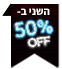 עט נובע שחור Pentel f700AM Sterling